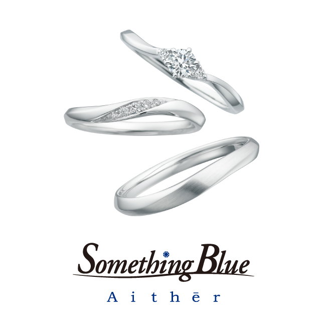 Something Blue Aither